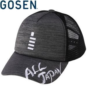 ゴーセン テニス ALLJAPAN キャップ ヘザー C19A02-3 g-zone
