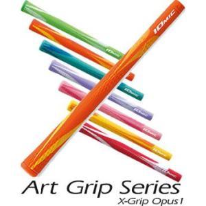 イオミック エックスグリップ オーパス1 ウッド・アイアン用 グリップ IOMIC X-Grip Opus1 g-zone