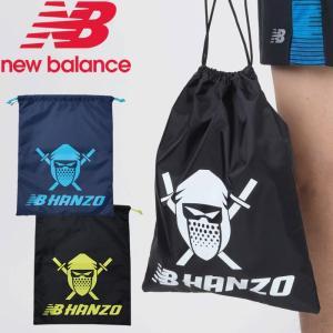 ニューバランス NB HANZO シューズバッグ JABR9101|g-zone