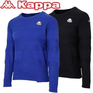 カッパ ゴルフウェア メンズ セーター KGA52SW02 2020秋冬