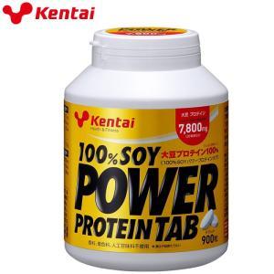 ケンタイ Kentai 100%SOY パワープロテインタブ 900粒 K14017