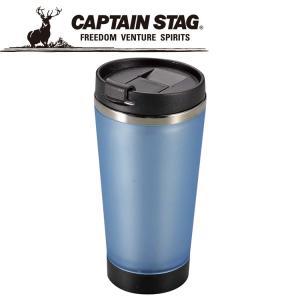 キャプテンスタッグ クリア フタ付タンブラー 240ml SBL M1121 CAPTAIN STAG|g-zone