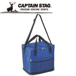 キャプテンスタッグ ラフィネ クーラーバッグ20L(ブルー)メッシュポケット付 M1830|g-zone