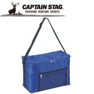 キャプテンスタッグ ラフィネ クーラーバッグ15L(ブルー)メッシュポケット付 M1831|g-zone