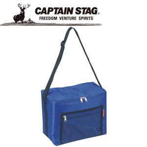 CAPTAIN STAG キャプテンスタッグ ラフィネ クーラーバッグ10L(ブルー)メッシュポケット付 M1832|g-zone