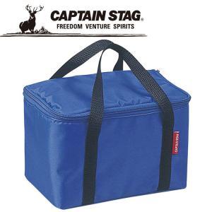 キャプテンスタッグ ラフィネ クーラーバッグ6L(ブルー)メッシュポケット付 M1833|g-zone