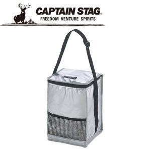 キャプテンスタッグ デリス シルバーソフトクーラーバッグ10L M1853|g-zone