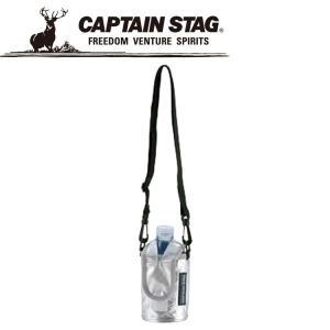キャプテンスタッグ デリス シルバーペットボトルカバー(350mL・500mL兼用) M1855|g-zone