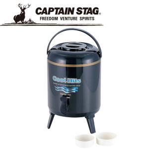 CAPTAIN STAG キャプテンスタッグ クールヒッツ ウォータージャグ8L(ネイビー) M5027|g-zone