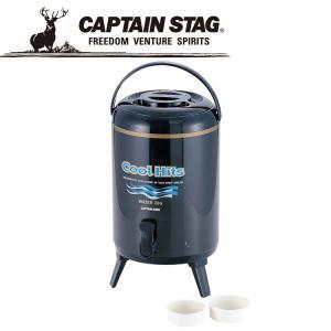 CAPTAIN STAG キャプテンスタッグ クールヒッツ ウォータージャグ10L(ネイビー) M5028|g-zone