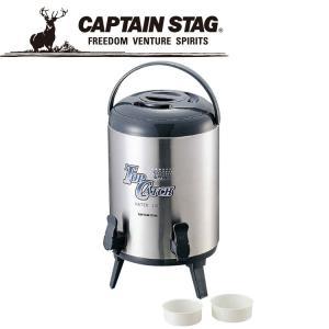 CAPTAIN STAG キャプテンスタッグ トップキャッチツインコックウォータージャグ10L M5029|g-zone