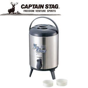 CAPTAIN STAG キャプテンスタッグ トップキャッチウォータージャグ10L M5032|g-zone