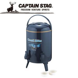 CAPTAIN STAG キャプテンスタッグ クールヒッツ ツインコックウォータージャグ10L(ネイビー) M5034|g-zone