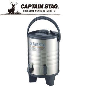 CAPTAIN STAG キャプテンスタッグ アスタ ビッグウォータージャグ13L(ツインコック) M5035|g-zone