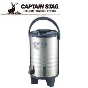 CAPTAIN STAG キャプテンスタッグ アスタ ビッグウォータージャグ16L(ツインコック) M5036|g-zone