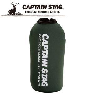 キャプテンスタッグ アルミボトルカバー600用 グリーン M5432 CAPTAIN STAG