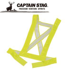 キャプテンスタッグ ハンシャベスト M9787 CAPTAIN STAG|g-zone