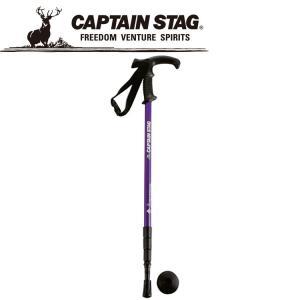 キャプテンスタッグ トレッキングステッキTグリップ4ダンPL M9840 CAPTAIN STAG|g-zone