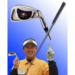 ミスターゴルフ パワーストライクロング プロゴルファー推薦 スイング練習具 19sbn g-zone