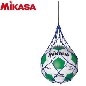 【メール便対応】 ミカサ バレーボール ボールネット 1個用 NET1-BL 9070220