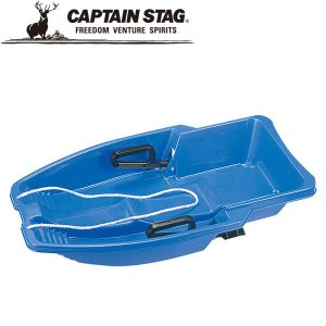 キャプテンスタッグ スノースティングレー(ブルー) スキー板 M1525|g-zone