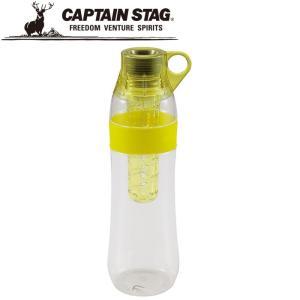 キャプテンスタッグ フレーバーウォーターボトル500 グリーン 水筒 UE3254