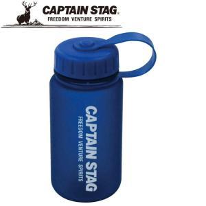 キャプテンスタッグ ウォーターボトル350 ブルー 水筒 UE3256