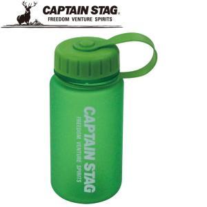 キャプテンスタッグ ウォーターボトル350 グリーン 水筒 UE3257