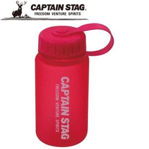 キャプテンスタッグ ウォーターボトル350 ピンク 水筒 UE3258