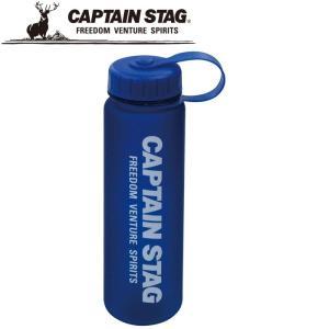 キャプテンスタッグ ウォーターボトル500 ブルー 水筒 UE3259