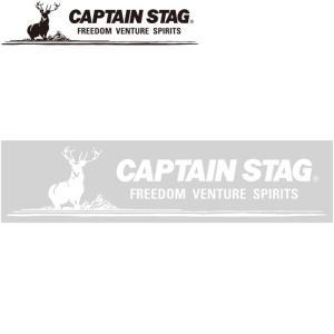 キャプテンスタッグ キャプテンスタッグステッカー ロゴマーク・ホワイト 234×57mm UM1532|g-zone