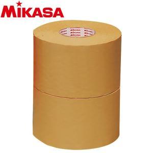 ミカサ バレーボール ラインテープ消しテープ 伸びないタイプ 2巻入 PP-700 9021001