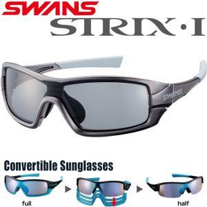 【期間限定】【送料無料】 スワンズ ストリックス・アイ サングラス カラーレンズモデル STRIX I-0001 GMR 19sbnの画像