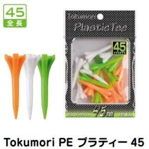 Tokumori PE プラティー 45 T-477|g-zone