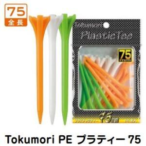 4点までメール便対応 Tokumori PE プラティー 75 T-478|g-zone