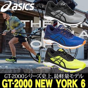 アシックス ランニングシューズ メンズ GT-2000 NE...