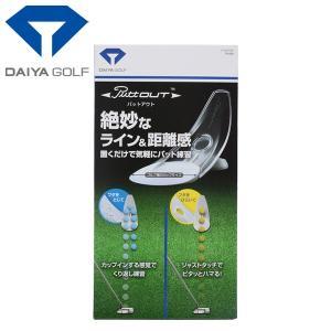 ダイヤ ゴルフ パットアウト パッティング練習器 TR-093