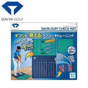 ダイヤ ゴルフ ダフリチェックマット スイング練習器 TR-470 2019モデル|g-zone