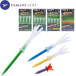 4点までメール便対応 ヤマニゴルフ 4 YARDS MORE ゴルフ ティ TRMG4YA YAMANI GOLF|g-zone