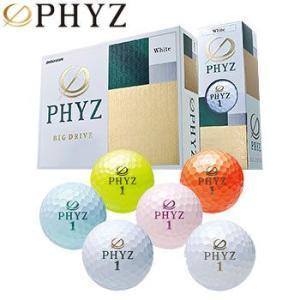 ブリヂストン ニューファイズ NEW PHYZ ゴルフボール 1ダース