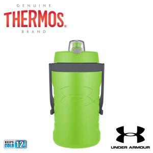 並行輸入品 THERMOS(サーモス) アンダーアーマー ハイドレーションボトル (保冷専用) UP4906HG4|g-zone