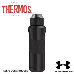 サーモス THERMOS アンダーアーマー 水筒 ハイドレーションボトル (保冷専用) US4717SM4 並行輸入品|g-zone