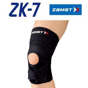 ザムスト ZK-7 ヒザ用サポーターハードサポート ZAMST 左右兼用 返品不可