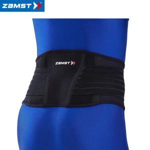 【メール便送料無料】ザムスト ZW-5 3Dバックパネル入り腰用サポーターミドルサポート