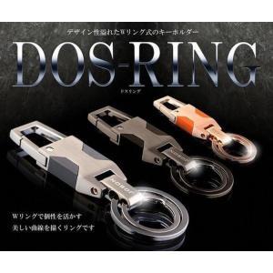 デザイン性溢れたWリング式のキーホルダー。 Wリング式なので、効率よく鍵を取り外す事が可能。 細部に...