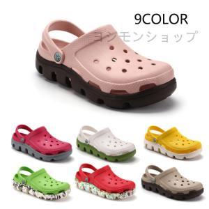KCROCSY  サンダル メンズ レディース   CLASSIC  ビーチサンダル  靴 シューズ  厚底 夏 海 温泉