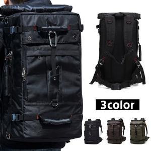 リュック 登山 リュックサック メンズ バックパック  ファッション 旅行 ハイキングバッグ  アウトドア 防水 スポーツ 20インチ 3color