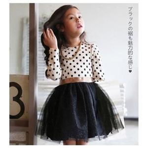 製品説明 原産国:中国 素材:綿(95% 色: ブラック×ライトブラウン/ホワイト×ブラック  サイ...