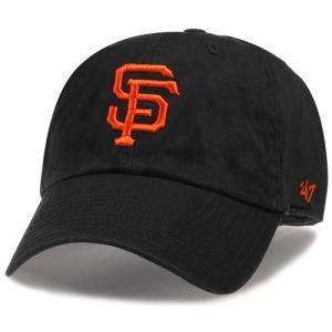 '47 Brand MLB カジュアルキャップ (CLEAN UP CAP/クリーンナップ キャップ) サンフランシスコ・ジャイアンツ|g2sports