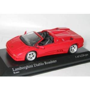 ランボルギーニ ディアブロ ロードスター (red)・・・・...